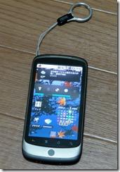 DSC00352