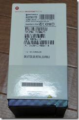 DSC02100
