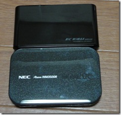 DSC03699