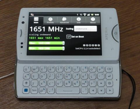DSC07891
