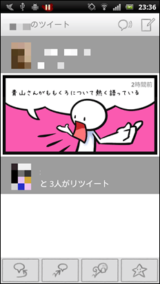 青山さんがももくろについて熱く語っている
