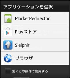 MarketRedirector1