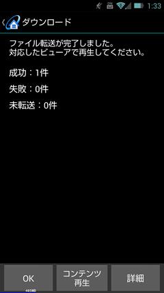 2013-01-31 01.33.32