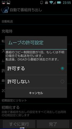 2013-01-31 23.55.58
