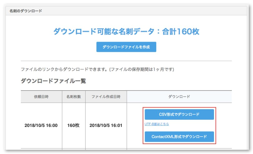 ブログ_サムネ画像_para.jpg