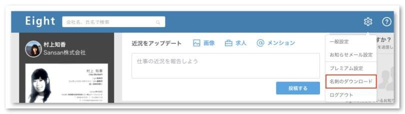 スクリーンショット 2018-11-13 11.49.58 copy.jpg