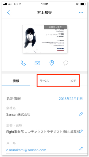 IMG_0207-copy