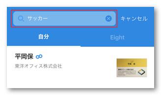 memo_1.jpg