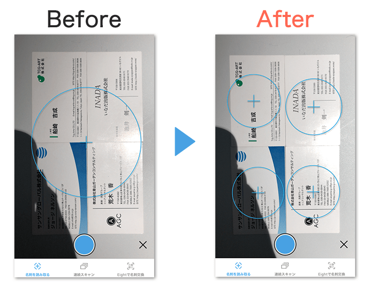 beforeafter_1.png