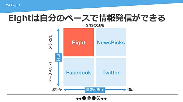 shirakamisan_2.png