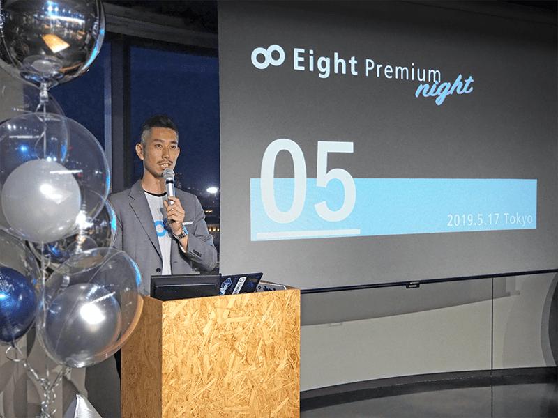イベントで交換した名刺の管理に役立つ「ラベル」の活用法【Eight Premium Night Vol.5 イベントレポート】