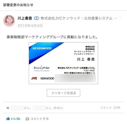 kawakamisama3.png