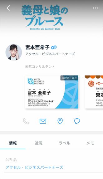gibomusu_profile_500px.png