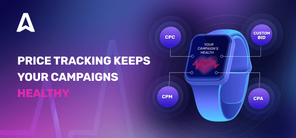 Pricing tokens enhance campaign tracking