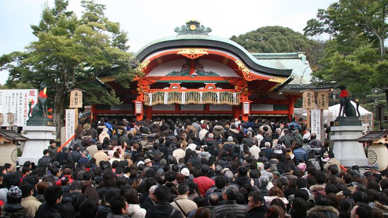 ano novo japonês
