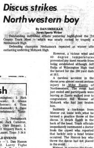 ZiantsDiscusAccident-1970