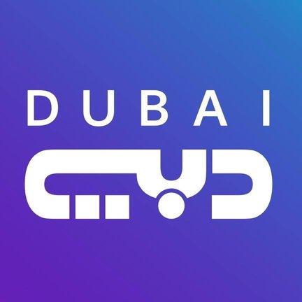 تردد قناة دبي 2019 على النايل سات والأقمار الصناعية المختلفة