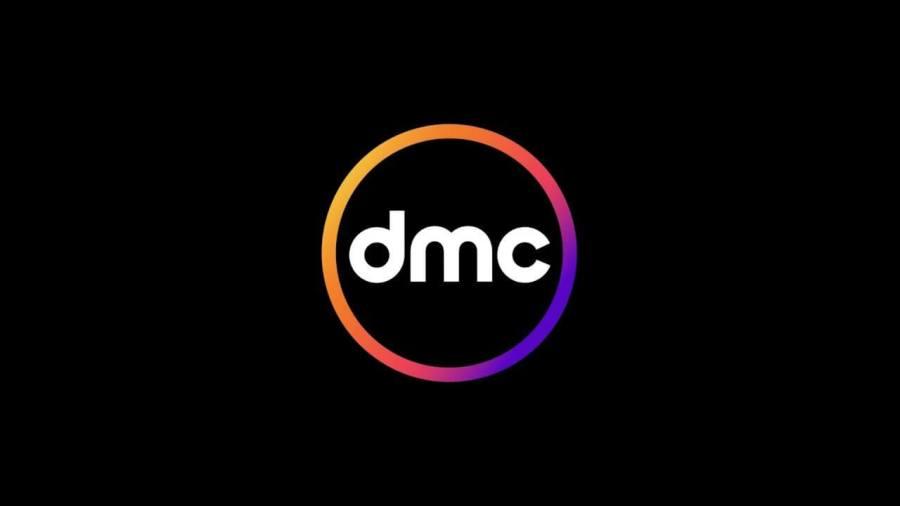 حصريا شاهد شبر ميه من خلال تردد قنوات Dmc على النايل سات