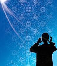 Jadwal Shalat Tahun 2013 untuk Wilayah Indonesia