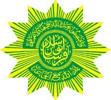logo-PERSIS-persatuan-islam