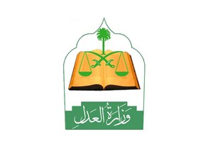 Saudi Arabia: Eid ul Fitr 1436 AH is Friday, 17 July 2015