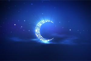 Bagaimana Menyambut Ramadhan?