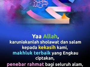 Gambar: Shalawat & Salam atas Nabi Muhammad