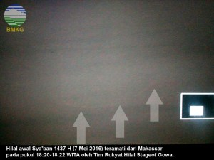Photo: Sha'ban 1437 AH Crescent Moon Has Been Sighted
