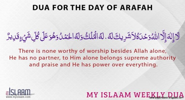 dua-for-the-day-of-arafah-hajj-duas