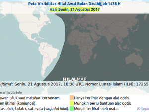 Official: Saudi Arabia Announced 1 Dhul-Hijja 1438 AH = Wednesday, 23 August 2017