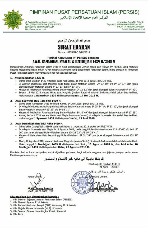 PERSIS menetapkan 1 Ramadhan 1439 H jatuh pada hari Kamis, 17 Mei 2018 M. (Surat Edaran PERSIS)
