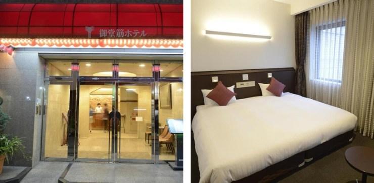 오사카 호텔 추천 미도스지 호텔 입구와 객실 침대