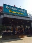 【プノンペン西エリア情報17】日系パン屋が入った!カンボジアン・スーパーストア②