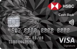 滙豐現金回饋御璽卡