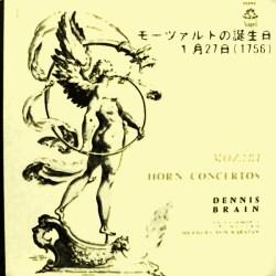 [名盤カレンダー]1月27日、モーツァルト:ホルン協奏曲第1番ニ長調 K.412+K.514(386b)