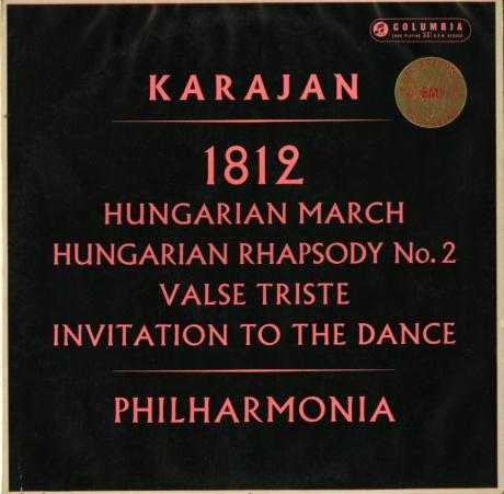 出来栄えは傑出した下品さ ― カラヤン指揮フィルハーモニア管弦楽団 チャイコフスキー・大序曲「1812年」 Op.49 他