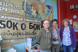 "Gulya Sultanova (centre) and other organizers of the ""Bok o Bok"" (""Side by Side"") LGBT film festival in St Petersburg. © Amnesty International"