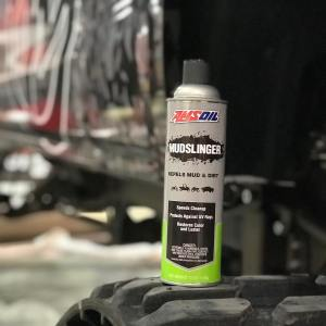 Keep Mud of Your ATV with Mudslinger