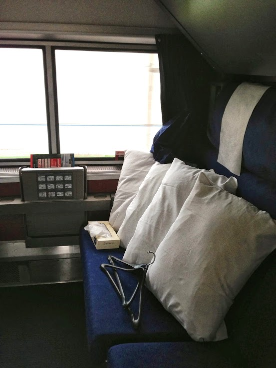 Amtrak Bedroom Suite Pictures Savaeorg