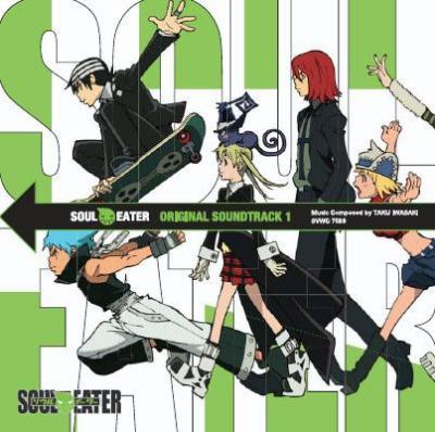Soul Eater Original Soundtrack 1 Cover