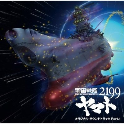 Yamato 2199 OST