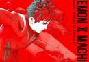 Daemon x Machina CD Cover