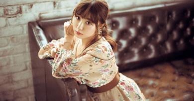 Aina Suzuki has a new solo album