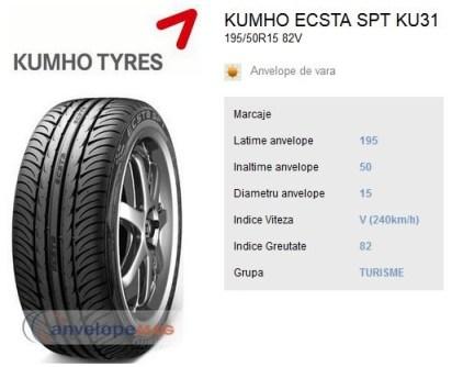 kumho-184-002