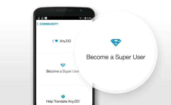 super_user