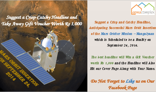 Contest on Headline on Mars Mission Mangalyaan Facebook