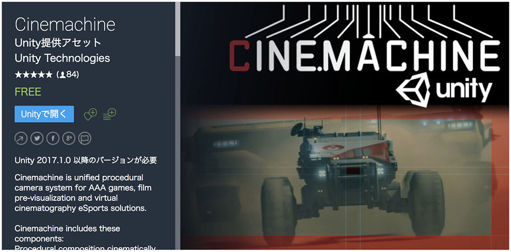 Cine.machine Asset