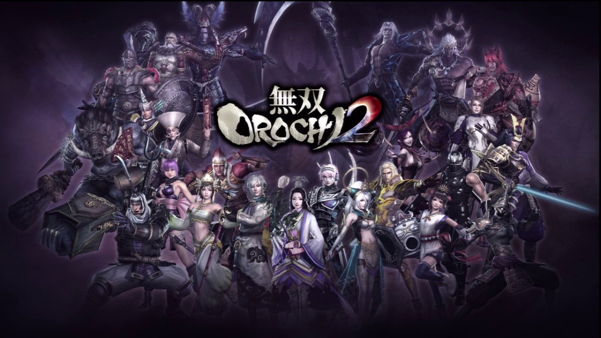 Warriors Series - The Art of Warriors Orochi and Beyond