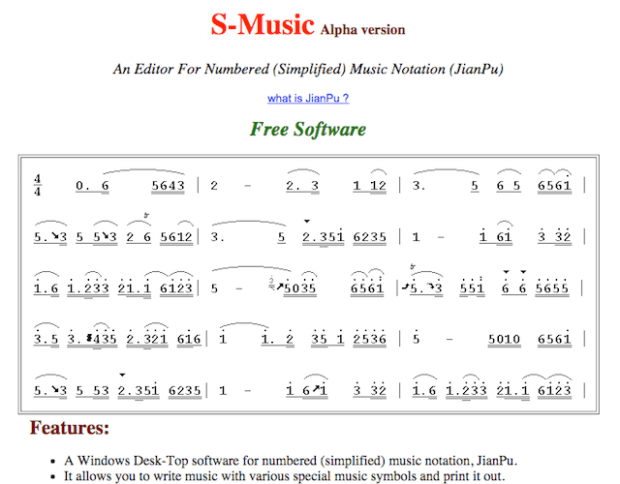 S-Music Software