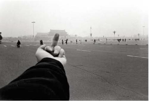 Fuck off - Tiananmen